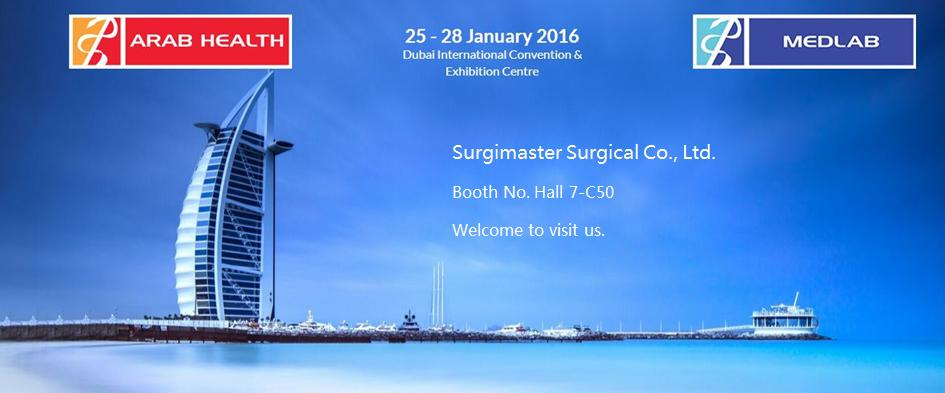 SurgiMaster will make an appointment with you at the Arab Health 2016, Booth No.
