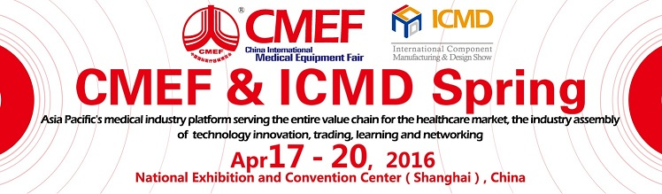 SurgiMaster will make an appointment with you at the CMEF Spring 2016.